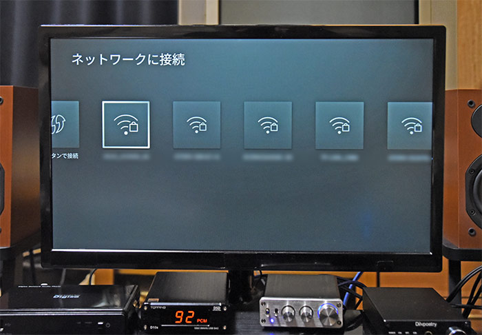 fire tv stickのwi-fi接続設定