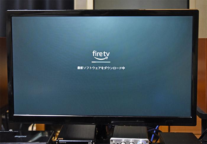 fire tv stickの最新ソフトウェアのダウンロード