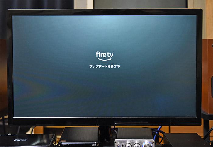 fire tv stickのアップデートの終了