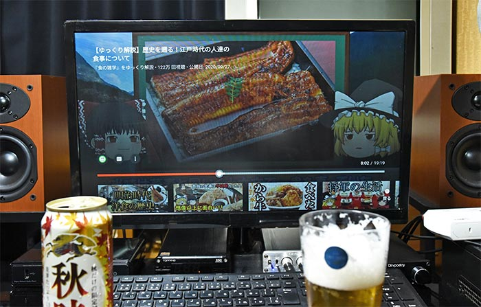 YouTubeの江戸時代の食事動画