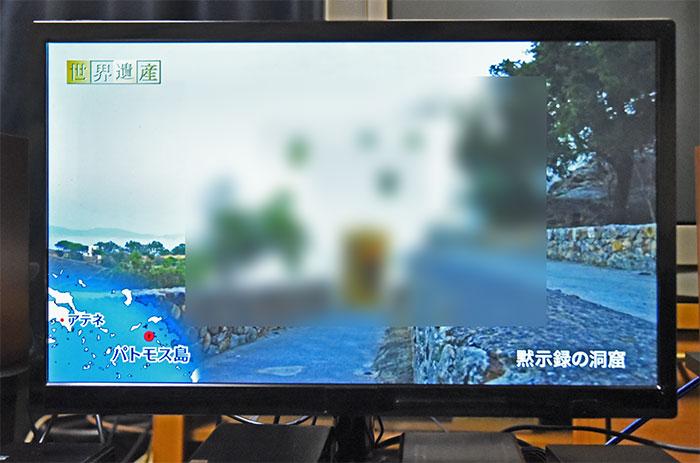 パトモス島にある黙示録の洞窟の動画