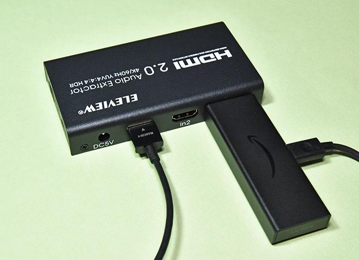 EHD-802N HDMI音声分離器と液晶モニターとの接続