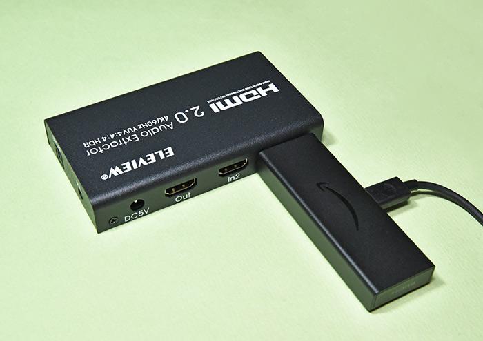 EHD-802N HDMI音声分離器とfire tv stickとの接続